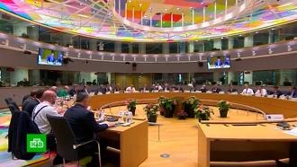 Раскол вЕС: Евросоюз иРим 15часов искали компромисс по мигрантам