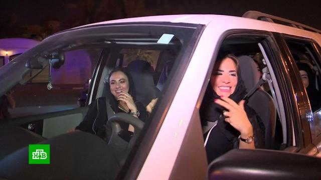 Поначалу боязно: первые женщины-водители Саудовской Аравии делятся впечатлениями.Саудовская Аравия, автомобили, законодательство.НТВ.Ru: новости, видео, программы телеканала НТВ