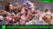 Ее Величество Случай: в&nbsp;Петербурге принимает поздравления <nobr>гранд-дама</nobr> российского кино