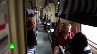 СМИ узнали о планах РЖД отказаться от плацкартных вагонов