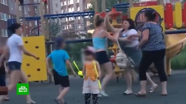 ВУфе матери подрались на детской площадке из-за сигареты.дети и подростки, драки и избиения, Уфа.НТВ.Ru: новости, видео, программы телеканала НТВ