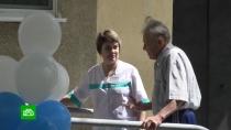 Для одиноких кемеровских пенсионеров открыли группу дневного пребывания