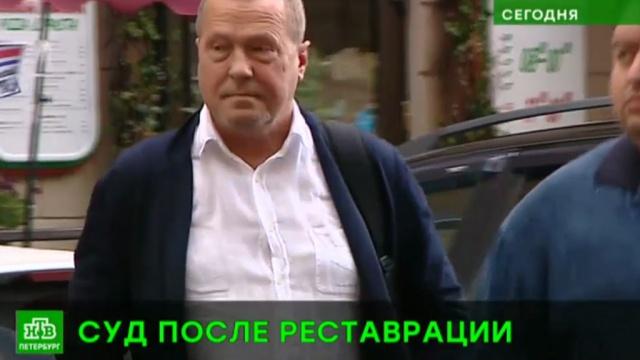 Эрмитаж отказался от многомиллионных претензий к бывшему замдиректора Новикову.Санкт-Петербург, Эрмитаж, мошенничество, реконструкция и реставрация, строительство, хищения.НТВ.Ru: новости, видео, программы телеканала НТВ