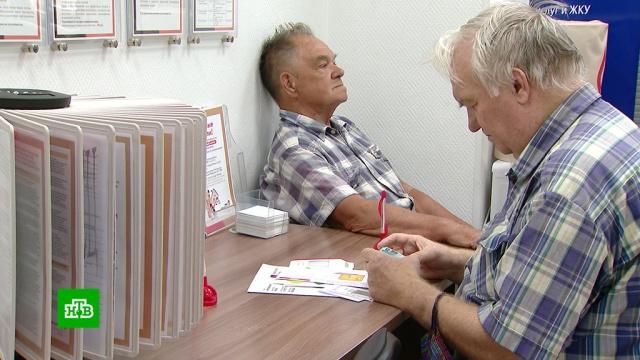 В Минэкономразвития рассказали о плюсах повышения пенсионного возраста.Минэкономразвития РФ, пенсии, экономика и бизнес.НТВ.Ru: новости, видео, программы телеканала НТВ
