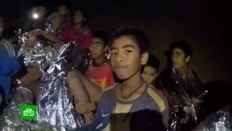 МЧС готово помочь вспасении школьников из затопленной тайской пещеры