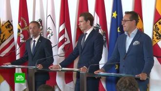 Канцлер Австрии не поддержал идею осоздании лагерей для мигрантов на границе сФРГ