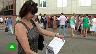 Роспотребнадзор опубликовал советы клиентам проблемных туроператоров