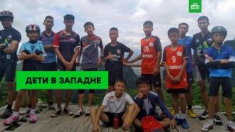 Дети взападне: история юных футболистов, за судьбой которых следит весь мир
