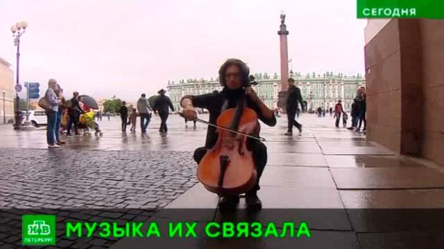 Известный виолончелист исполнил гимны России и Хорватии в центре Петербурга.Санкт-Петербург, музыка и музыканты, футбол.НТВ.Ru: новости, видео, программы телеканала НТВ