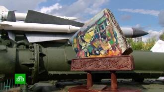 Сын дипломата продает редкую картину на обломке самолета ради памятника отцу