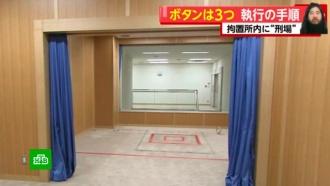 Показано место казни лидера секты «Аум Синрикё»