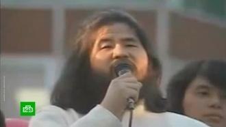 «Казнь века»: смертный приговор лидеру «Аум Синрикё» приведен висполнение спустя 23года после теракта втокийском метро