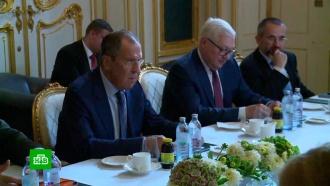 Лавров заявил осолидарности сКитаем по иранской ядерной сделке