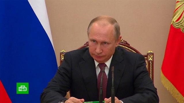 Путин обсудил с Совбезом подготовку к встрече с Трампом и предстоящий матч сборной России.переговоры, Путин, США, Трамп Дональд, Финляндия, Хельсинки.НТВ.Ru: новости, видео, программы телеканала НТВ