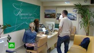 Туроператор «Натали Турс» задолжал клиентам около $15млн