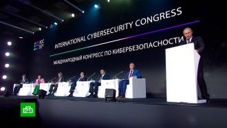 Путин назвал цифровизацию серьезным ресурсом для реального улучшения качества жизни людей