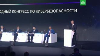 Путин посетовал на «эгоизм отдельных стран» вборьбе скиберугрозами
