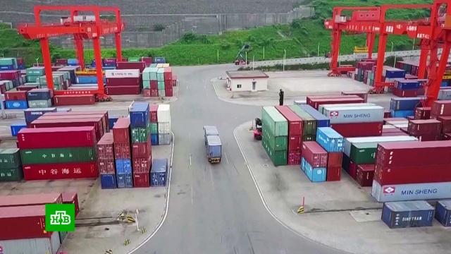 Китай пожаловался вВТО на американские пошлины.Европейский союз, Китай, США, налоги и пошлины, торговля, экономика и бизнес.НТВ.Ru: новости, видео, программы телеканала НТВ