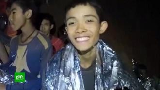 ВТаиланде началась операция по спасению школьников из пещеры