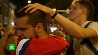 Слезы есть, аобиды нет: что думают болельщики об игре сборной России сХорватией