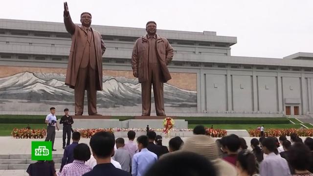 Помпео пообещал сохранить санкционное давление США на Северную Корею.Госдепартамент США, США, Северная Корея, ядерное оружие.НТВ.Ru: новости, видео, программы телеканала НТВ