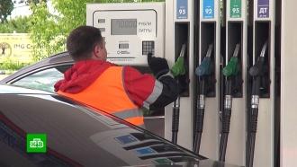 Росстандарт предложил штрафовать за недолив бензина на АЗС
