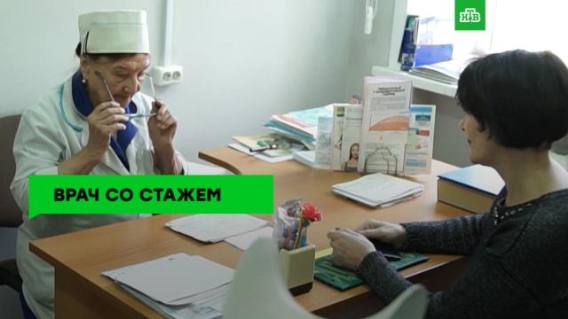 Старость врадость: 94-летняя гинеколог не собирается на пенсию.ЗаМинуту, здравоохранение.НТВ.Ru: новости, видео, программы телеканала НТВ