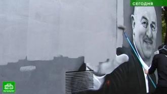 Питерские граффити с Черчесовым закрасили ради нового тренерского портрета