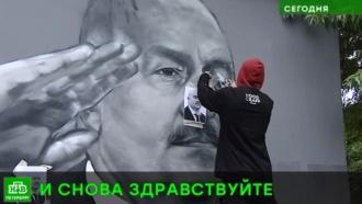 ВПетербурге заново нарисовали граффити сЧерчесовым