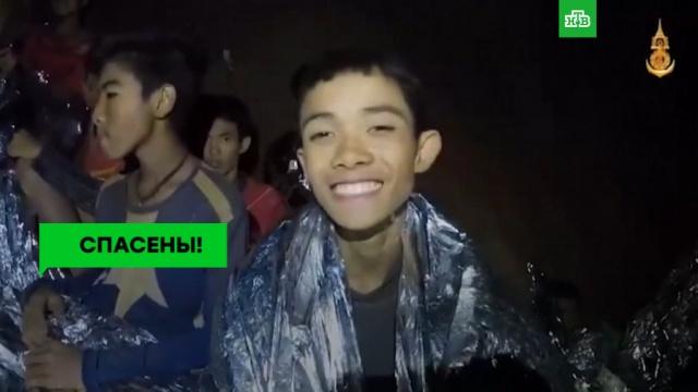 Последний ребенок итренер спасены из затопленной пещеры вТаиланде.ЗаМинуту, Таиланд, наводнения.НТВ.Ru: новости, видео, программы телеканала НТВ