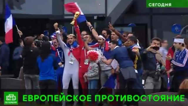 Ничего, кроме триумфа: французы прогнозируют 2:0в пользу трехцветных на полуфинале ЧМ вПетербурге.Санкт-Петербург, футбол.НТВ.Ru: новости, видео, программы телеканала НТВ