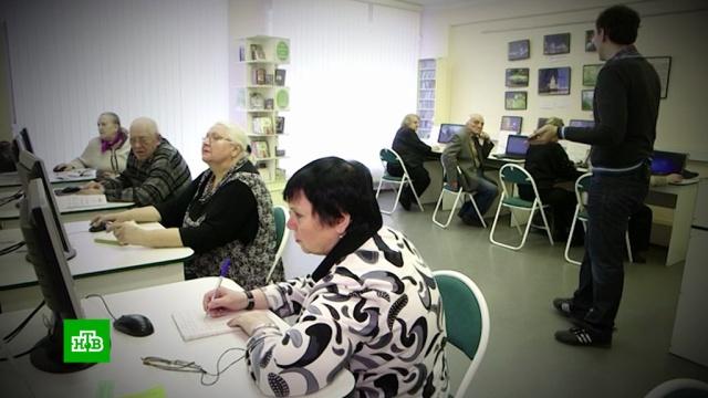 В России 1 августа увеличатся пенсии работающих пенсионеров.пенсии, пенсионеры.НТВ.Ru: новости, видео, программы телеканала НТВ