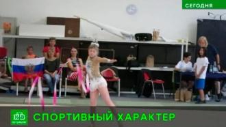 Солнечные гимнастки из Петербурга заняли призовые места на ЧМ в Германии