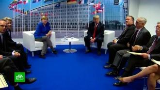 Меркель ответила на заявление Трампа оГермании— «заложнице» России