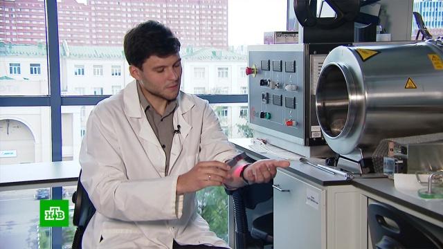 Созданный молодым изобретателем прибор для просвечивания вен может стать прорывом в медицине.изобретения, медицина, наука и открытия, технологии.НТВ.Ru: новости, видео, программы телеканала НТВ