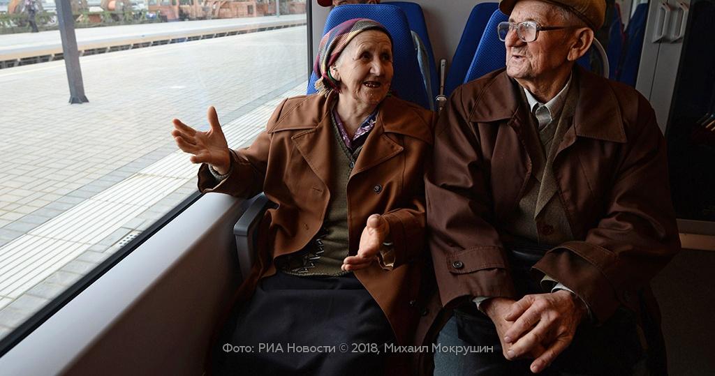 Новый закон о пенсионном возрасте в россии