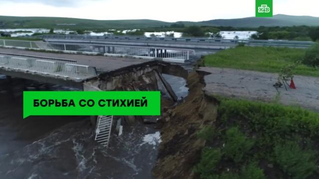 Рекордное наводнение вЗабайкальском крае.ЗаМинуту.НТВ.Ru: новости, видео, программы телеканала НТВ