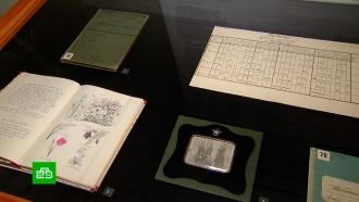 В Москве открылась выставка личных вещей династии Романовых