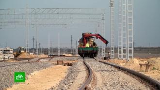 Укладка «бархатных» путей кКрымскому мосту выполнена на 80%