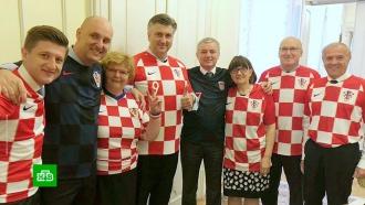 Правительство Хорватии провело заседание в футболках национальной сборной