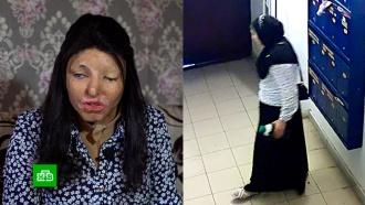 Полиция нашла жительницу Уфы, облившую подругу кислотой