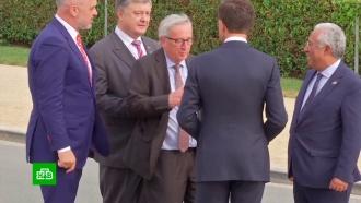 Еврокомиссия объяснила поведение едва не упавшего на Порошенко Юнкера
