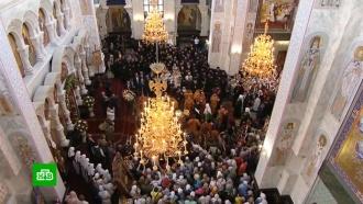Патриарх Кирилл проведет литургию вЕкатеринбурге вгодовщину расстрела Романовых