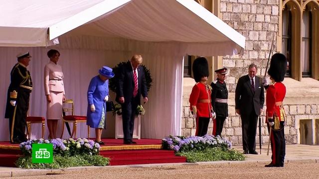 Чай у королевы: Трамп удивил англичан галантностью и сдержанностью.Великобритания, Трамп Дональд.НТВ.Ru: новости, видео, программы телеканала НТВ