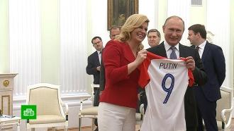 Президент Хорватии подарила Путину футболку своей сборной снадписью Putin