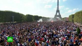 Победа Франции на ЧМ: ликование вПариже переросло вбеспорядки