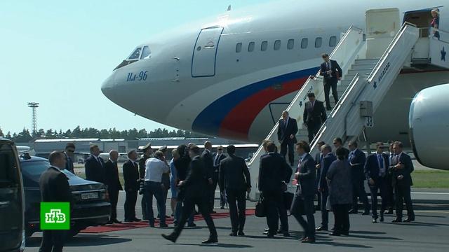 Путин прилетел вХельсинки, где встретится сТрампом.Путин, Трамп Дональд, Финляндия, Хельсинки.НТВ.Ru: новости, видео, программы телеканала НТВ