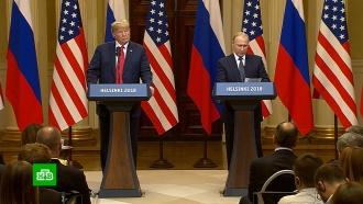 «Выбросьте шелуху из головы»: Путин опроверг заявления окомпромате на Трампа