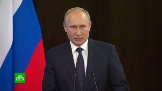 Путин рассказал об отражении 25 млн кибератак во время ЧМ-2018