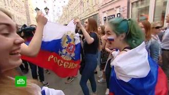 Фанаты в кокошниках, усы Черчесова и нога Акинфеева: чем запомнится ЧМ-2018